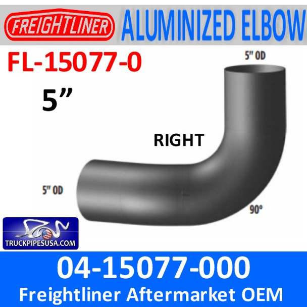 04-15077-000 Freightliner 90 Deg ALZ Muffler Inlet Right Side FL-15077-0