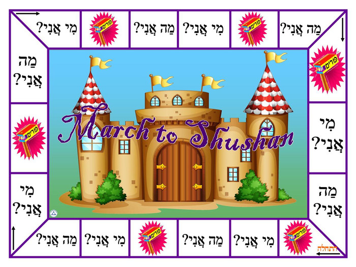 March to Shushan Game