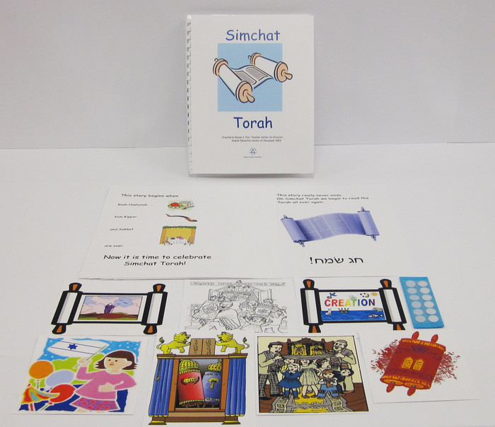 Simchat Torah Book