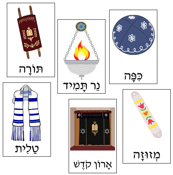 Synagogue Display Cards
