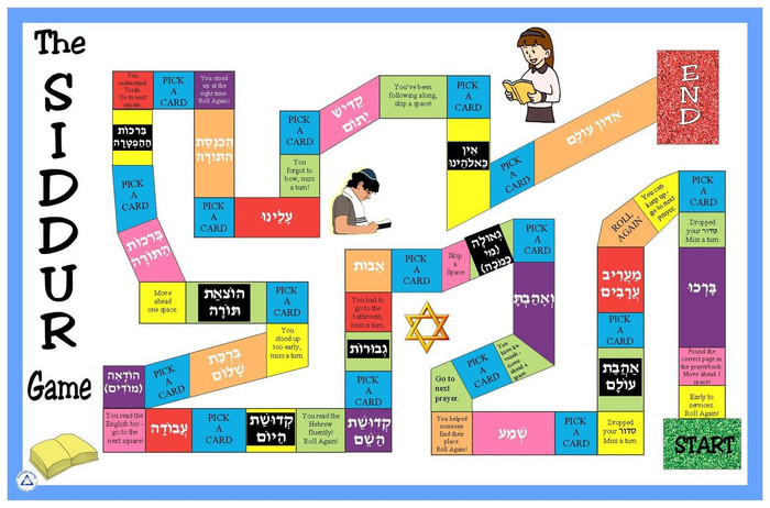 The Siddur Game