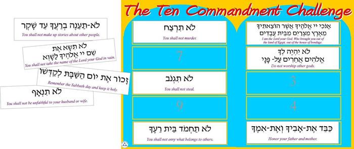 Ten Commandment Challenge