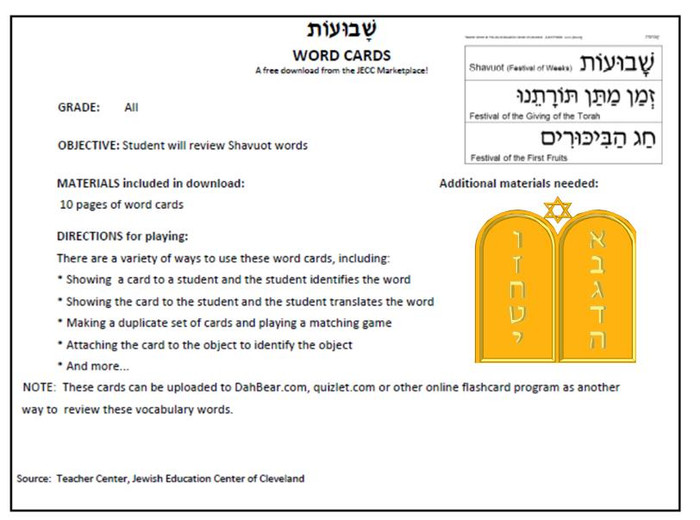Shavuot Word Cards