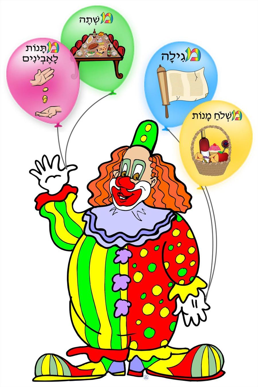 4 Mitzvot Clown