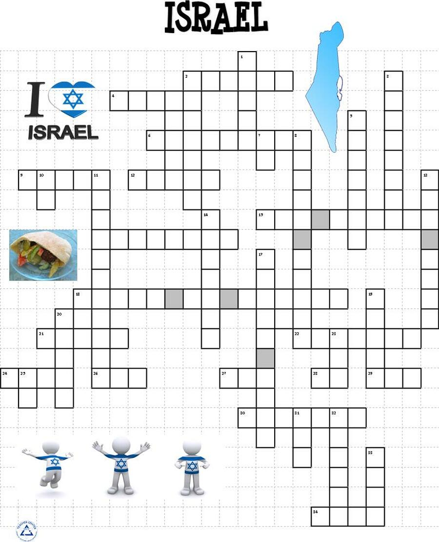 Israel Crossword Puzzle