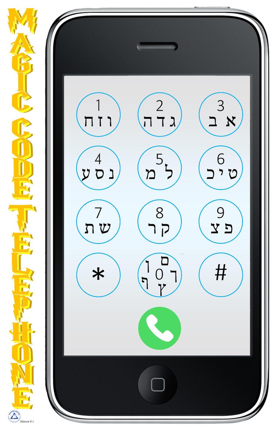 Magic Code Telephone