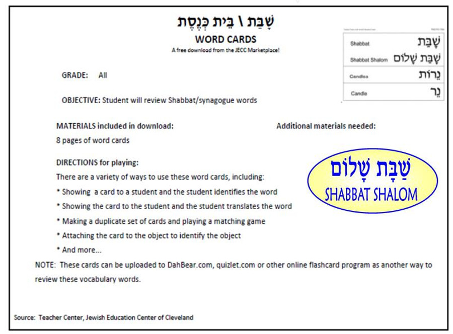 Shabbat / Synagogue Word Cards
