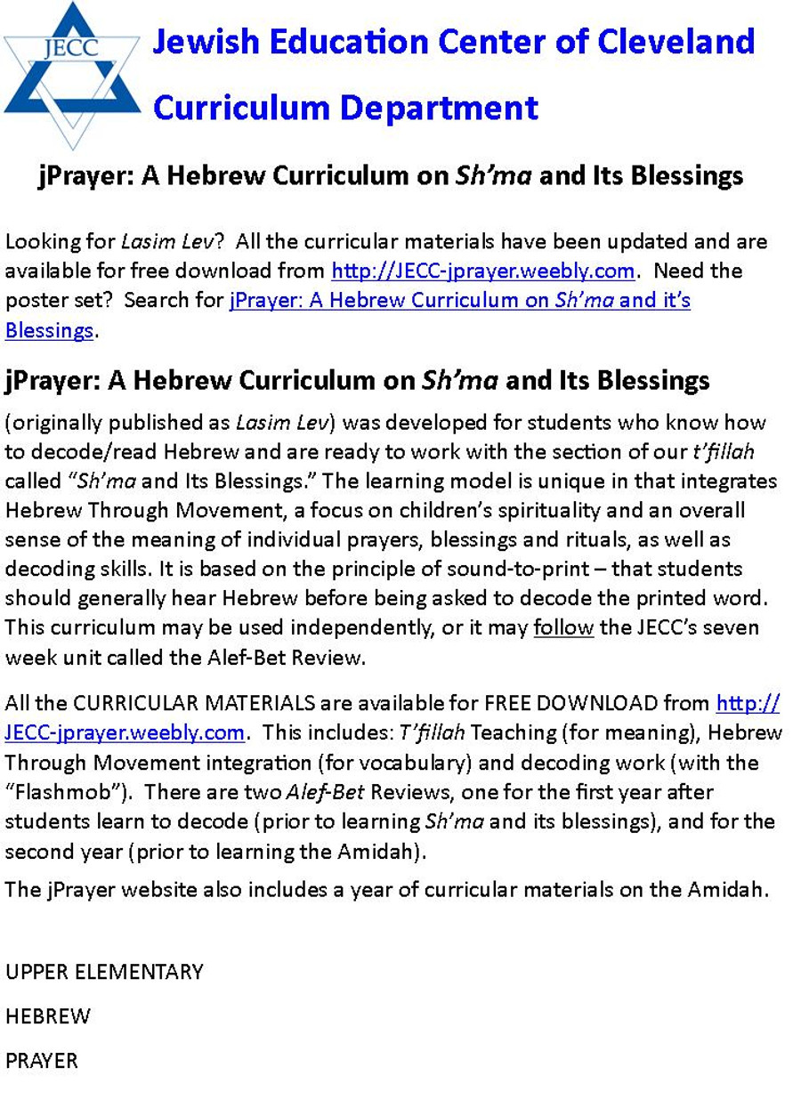 jPrayer:  A Hebrew Curriculum on Sh'ma and Its Blessings, plus Kiddush