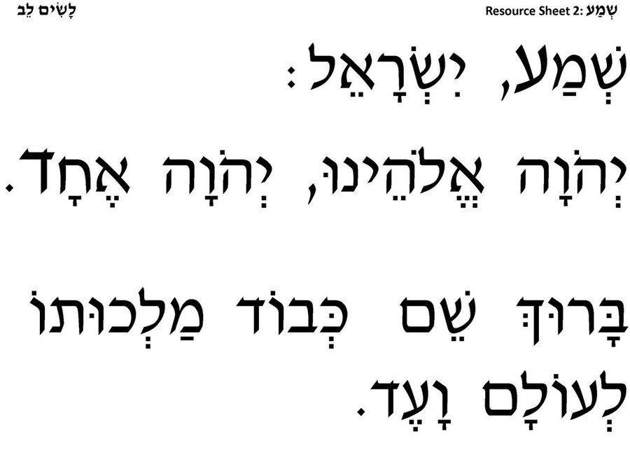 jPrayer: A Hebrew Curriculum on Sh'ma and Its Blessings, plus Kiddush Poster Set