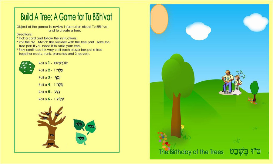 Build a Tree Game