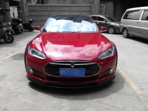 Tesla Model S Carbon Fiber Front Lip Spoiler
