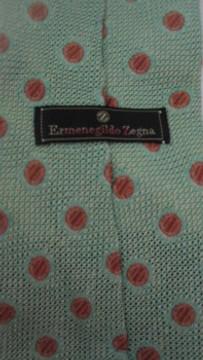 Ermenegildo Zegna Sea Green Dotted Tie