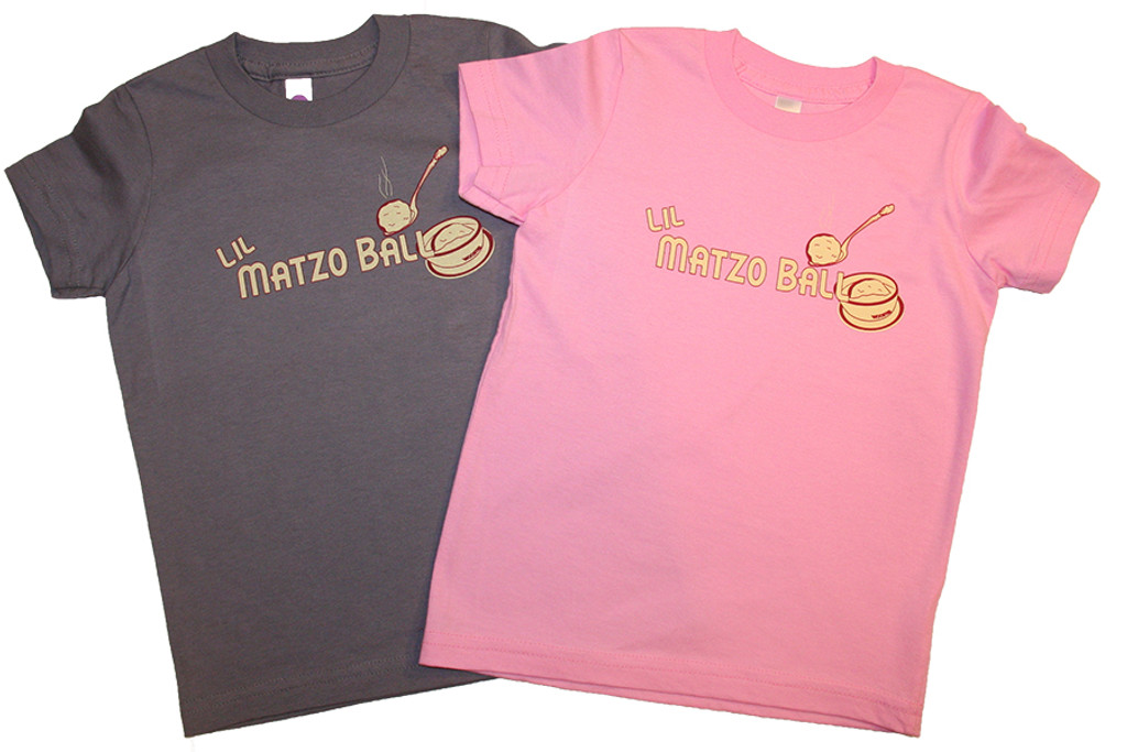 Lil Matzo Ball - Toddler Tee