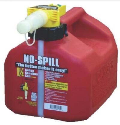 Gas Can, 1.25 Gal, Heavy Duty Plastic