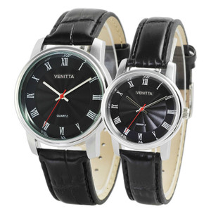 Venitta Silver Dial Twin Watch Set