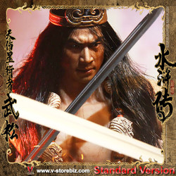 Inflames x Newsoul IFT-029 The Water Margin Series Skywalker Wu Song (Standard)