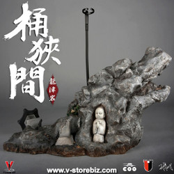Coomodel SE023 Series of Empires Dragon Rock of Okehazama Platform Scene