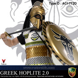 ACI-772D Greek Hoplite 2.0 Armor Set D