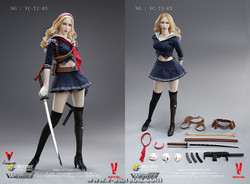 VeryCool VC-TJ-03 WeFire of Tencent Game Blade Girl