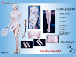 Manmodel MM011B MISS 2B's Lace Cheongsam Set White