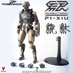 PewpewGun Robotic High Mobility Module PI-XIU
