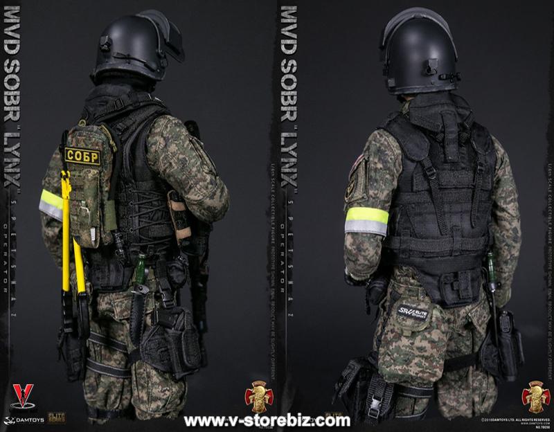 "DAM 78058 Russian Spetsnaz MVD SOBR Operator ""Lynx"""
