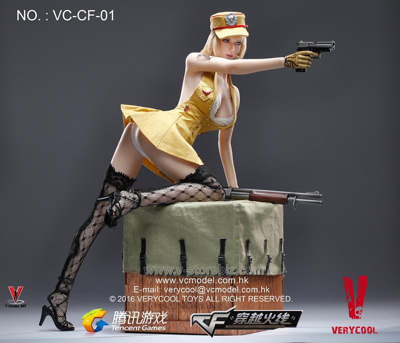 VERYCOOL VC-CF-01 Crossfire Lurker of Fox Legend