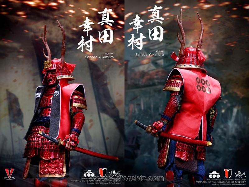 COOMODEL SE006 Empires Japan Warring States SANADA YUKIMURA