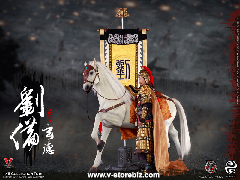 303Toys No.120, 220 & 320 Three Kingdoms Series Liu Bei Set