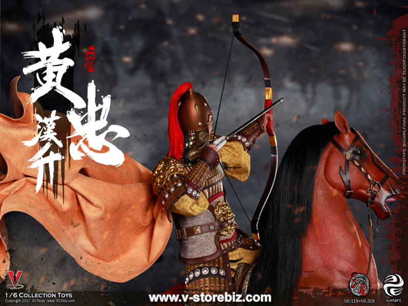 303Toys No119, 219 & 319 Three Kingdoms Huang Zhong Set