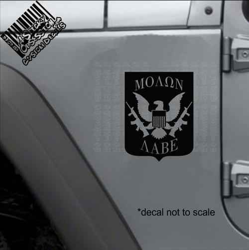 Molon labe us great seal shield custom die cut decal