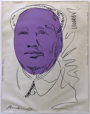 MAO (WALLPAPER) FS II.125A BY ANDY WARHOL