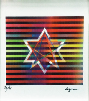 STAR OF DAVID (SMALL) BY YAACOV AGAM