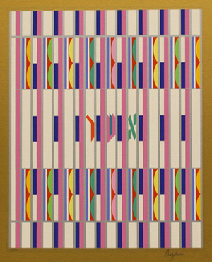ASHER BY YAACOV AGAM