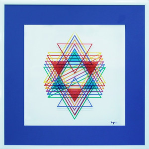 STAR OF DAVID BY YAACOV AGAM