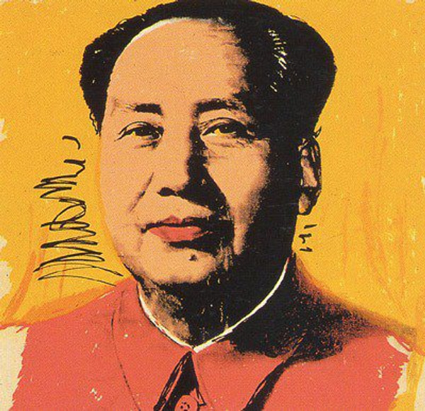 MAO FS II.97 BY ANDY WARHOL