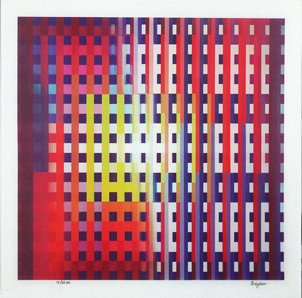 SECOND MOVEMENT BY YAACOV AGAM