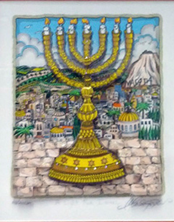 A LIGHT FOR ISRAEL BY CHARLES FAZZINO