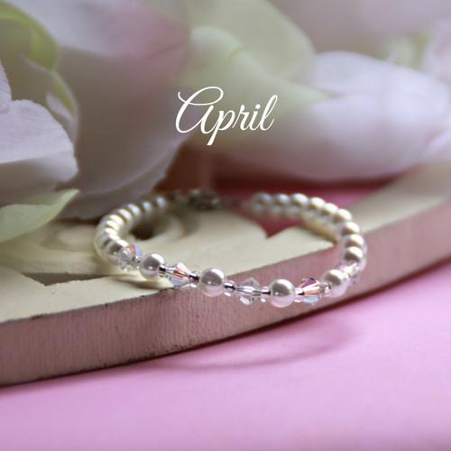 """CJ-132  April Birthstone Bracelet 5"""""""