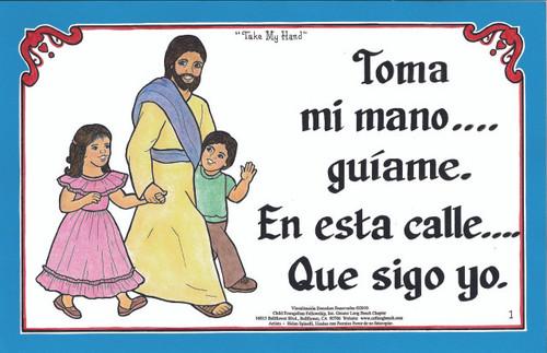 Toma Mi Mano (Take My Hand)