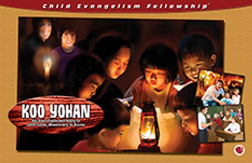 Koo Yohan (John Cook)