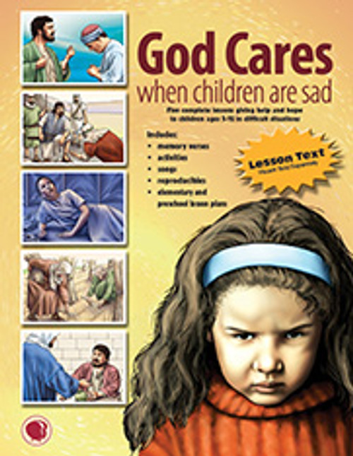 God Cares When Children are Sad (text book)