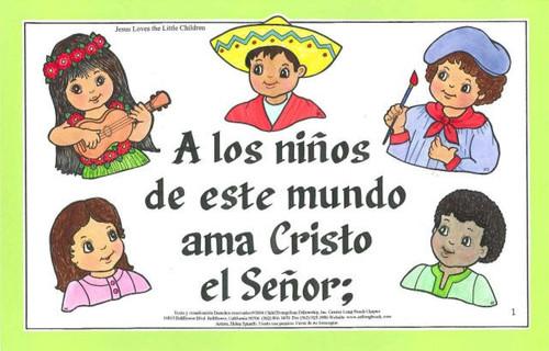 A Los Niños de Este Mundo (Jesus Loves Little Children)