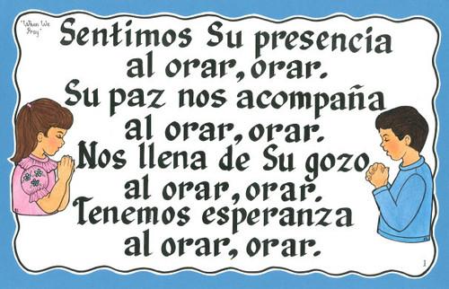 Al Orar (When We Pray)
