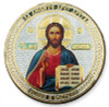 Self-Adhesive Christ the Teacher Icon- Set of 25