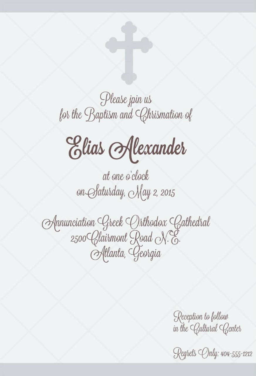 Orthodox Cross Baptism Invitations: Silver- Set of 25 ...