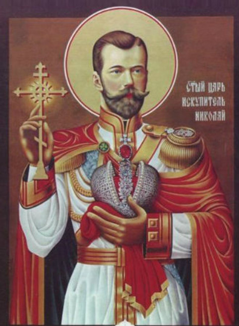Image result for Nicholas II Icon
