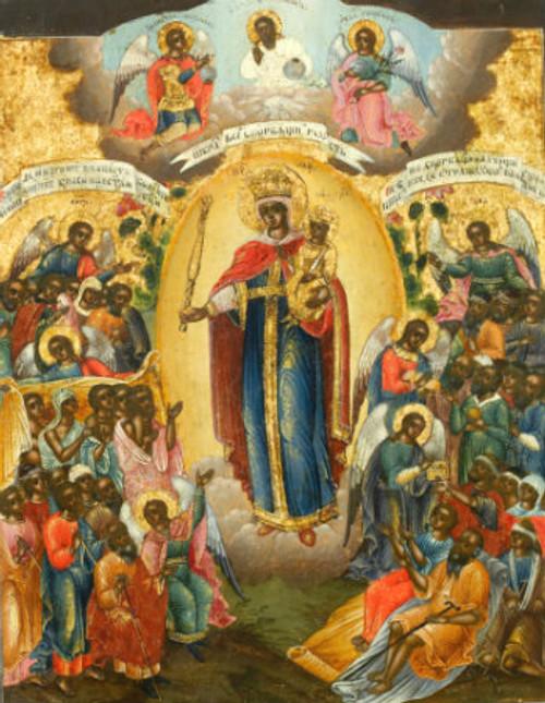 """Theotokos """"Joy of All Who Sorrow"""" Icon- Icon VI"""
