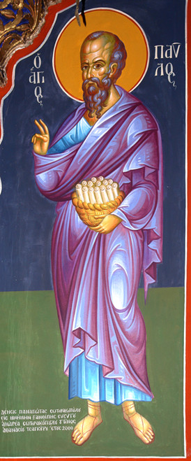 St. Apsotle Paul Icon