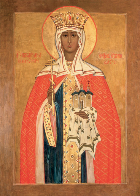 St Olga Of Kiev Icon Orthodoxgifts Com